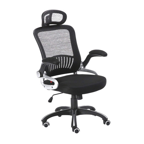Mesh Office Chair with Adjustable Headrest