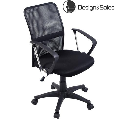 Modern Ergonomic Mesh Mid-Back BLACK Office Chair