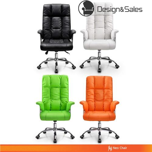 Executive Office Chair High Back PU Leather Desk Computer Task Home Chair
